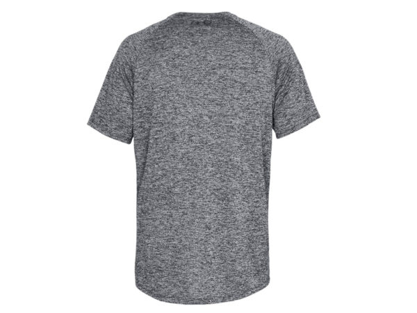 Under Armours lätt och avslappnande tränings t-shirt. T-shirten är grå och bilden visar T-shirtens baksida.
